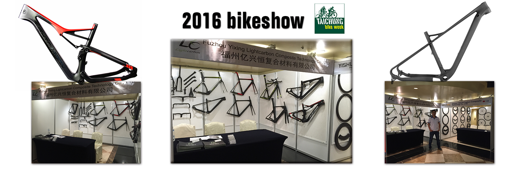 lightcarbon taichung bike week