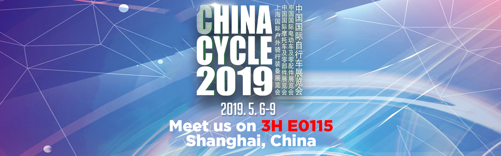 China cycling show